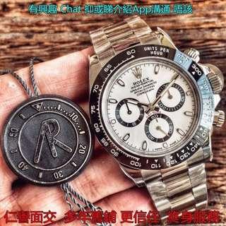面交多年驗貨 Rolex daytona 116500 白面 40mm 計時 AR工廠 904鋼 超薄厚度4130機芯