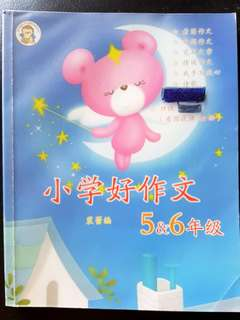 Primary 5&6 Chinese Composition /Oral book
