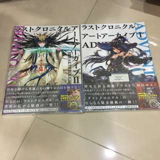 Mint Sealed Last Chronicles Advent Breakthrough Japanese Magazines Lot of 2 from Kinokuniya