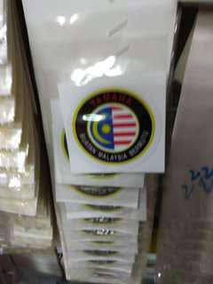 Stiker yamaha