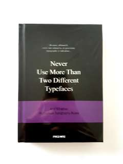 BN NEVER USE MORE THAN THAN TWO DIFFERENT TYPEFACES