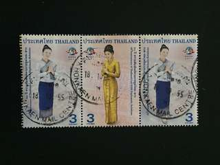 Thailand 2011 The 60th Anniversary of Diplomatic Rel with Laos Jt Issue 3V Used