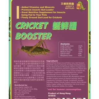 Cricket Booster蟋蟀糧300g