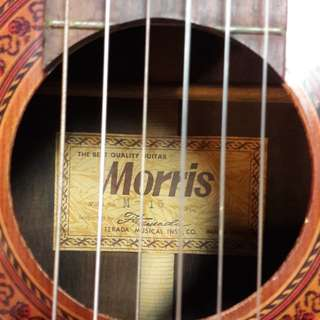 morris classical guitar  m15 japan