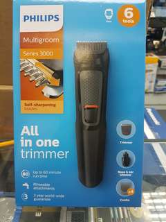 PHILIPS MULTIGROOM RECHARGEABLE TRIMMER