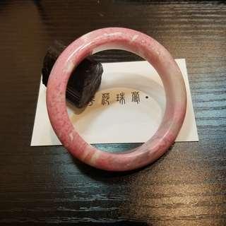【薔薇輝石/玫瑰石 手鐲 52.8mm】