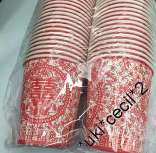 全新 一包50隻 雙囍龍鳳 雙喜 紙杯 50隻 敬茶 Wedding 婚禮用品 結婚 婚宴