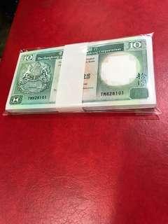 匯豐10元,全新直版,百張連號,單價13元.100張共售: