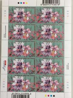 Limited Edition brand new Vanda Miss Joaquim 125 Years Commemorative First Local Address Sherri of 10 mint and Unused Stamps For $3.90,