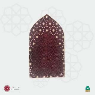 🚚 Sejadah/Prayer Mat direct from Madinah