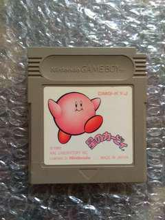 Hoshi No Kirby (Kirby's Dreamland) for Game Boy