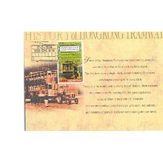 1904-2004-TRAM WAYS,2004年香港電車百年紀念-特別印