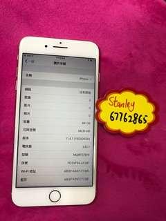 Iphone8 plus 金色 64 gb 行貸99%新 單機沒有配件 (保養期至2018年10月5日)