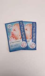 Japanese barrier repair face masks