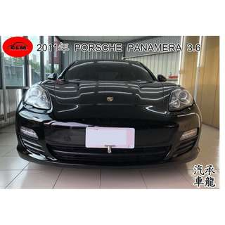 2011年 保時捷  PANAMARA  3.6 黑色