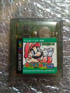 Mario Golf GB for Game Boy Color