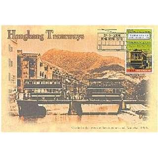 1920-2004-TRAM WAYS,2004年香港電車百年紀念-特別印