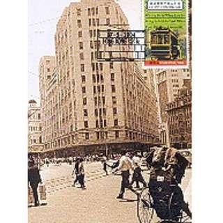 星島日報-60年代初期,香港中環金融中心面貌,-貼香港電車百年紀念票-特別印
