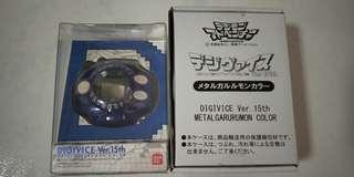 Digivice V.15th(Metal Garurumon Color)