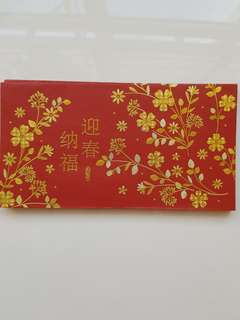 Smou red packet