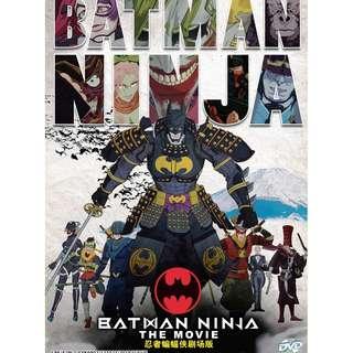 Batman Ninja The Movie Anime DVD