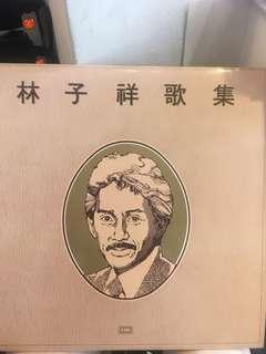 林子祥歌集 黑膠唱片