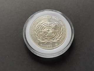 25 Piso UNCTAD 1979 Commemorative silver