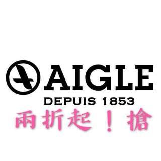 (純分享)Aigle開倉2折起