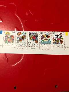 中國郵票2000-15