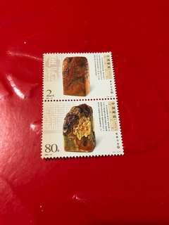 中國郵票2004-21