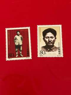 中國郵票1999-8