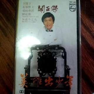 正版關正傑 cassette 唱帶