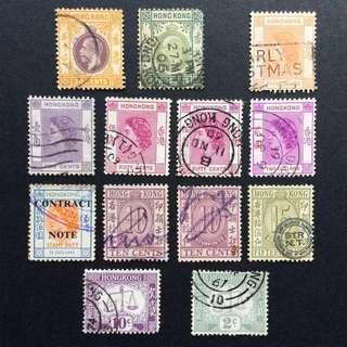 香港郵票 舊票13枚 合售