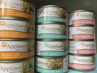 Applaws 貓罐156g