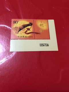 中國祝願郵票-8(如圖)