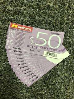 惠康$50現金卷 x12 Wellcome $50 cash coupon voucher