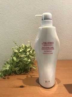 New Shiseido shampoo