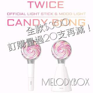 [預購]💋TWICE Official Candy Bong 💕
