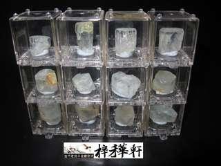 【海藍】中國四川雲母頂海藍寶石標