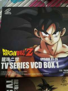 DragonballZ vcd collections