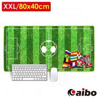 🚚 aibo 超大版XXL 世足限定款電競滑鼠墊(80x40cm)