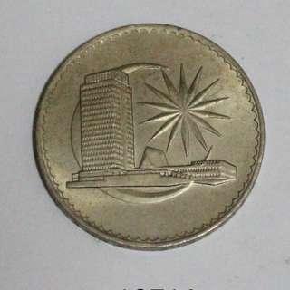 Duit Syiling Lama Old Coin 1971 dan 1980 Satu 1 Ringgit
