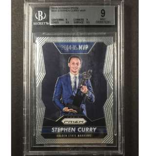 Stephen Curry MVP Card 2015-16 Original Basketball Cards