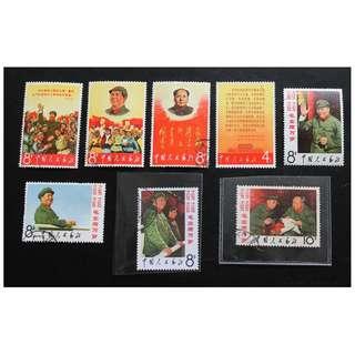 1966年珍貴中國文革郵票共八枚 (保真)