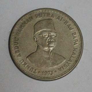 RARE Duit Syiling Lama Old Coin 1971 Tunku Abdul Rahman Lima 5 Ringgit