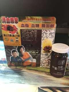 御藥堂💊靈芝孢子保徤丸、強身健體、巳通過香港中藥檢定中心認証為(香港A嘜優質中藥認証)功效全面,包括護理血管,增加免疫力、對抗頑症、強化身體、保持肺、氣管建康、強肝補氣、病後調理、改善精氣虧損、攺善精神胃口、使面色回復紅潤,全新,未開封👍😊到期曰:18-4-2020可SF到付,😊如面交祇調景嶺站、因已超平出售,不議價,快快為健康加油,每天祇需2粒,某連鎖店買緊$399一盒。
