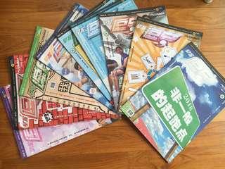 Chinese Magazines 逗号(Secondary)