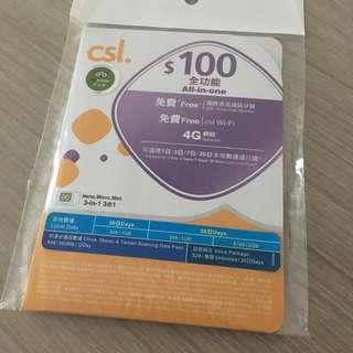 Csl 全功能 all in one $100 電話卡 sim card