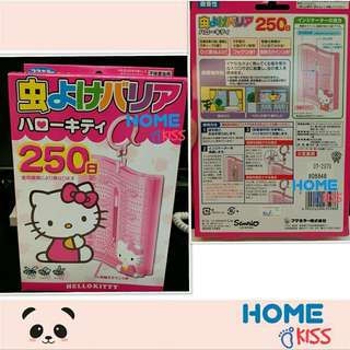 現貨 日本直送 ~ Hello Kitty防紋器 可用250日