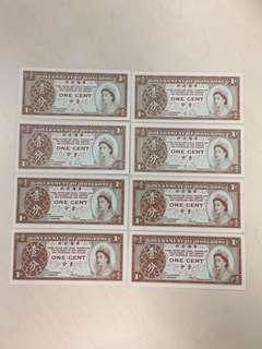 香港政府女皇頭,直版壹分共8張,有不同年份的財政司簽署 (年份是1961或之後)